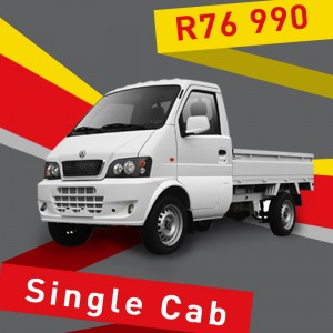DFSK Pricing Images_singlecab